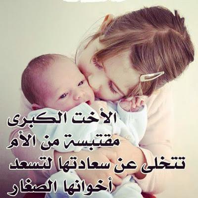 صور اجمل الصور عن حب الاخت , اشكال عن جمال محبة الاخوات