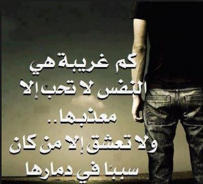 صور اشعار قصيره حزينه , الاشعار الصغيرة الحزينة