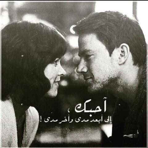 صورة صور مكتوب عليها كلام حب , ارق صور الحب