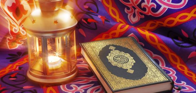 صورة دعاء عن رمضان , احسن دعاء عن شهر رمضان المبارك