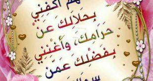 صورة رسائل دينيه . رسالة دين