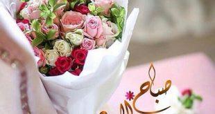 صورة صباح الورد , اجمل صباح ممزوج بالورد 3875 10 310x165