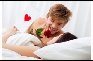 صورة كيف اجعل زوجي يحبني بجنون , طريقه لجعل المراه تحب الرجل بجنون