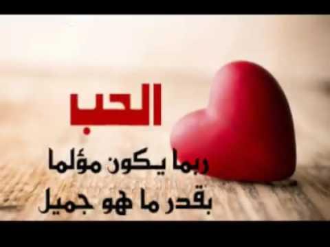 صورة كلام حلو عن الحب , كلام حب روعه