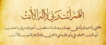صورة عبارات دينيه , سبحان الله الله اكبر 1959 10