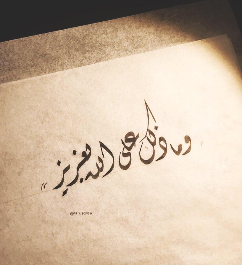 صورة عبارات دينيه , سبحان الله الله اكبر 1959 3
