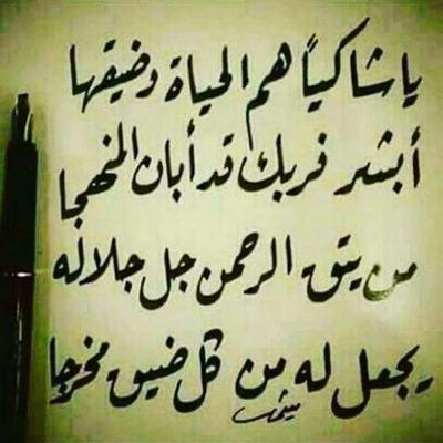 صورة عبارات دينيه , سبحان الله الله اكبر 1959 6