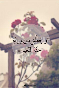صورة عبارات دينيه , سبحان الله الله اكبر 1959 9