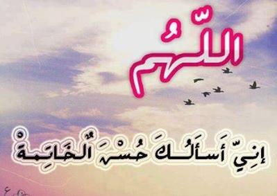 صورة عبارات دينيه , سبحان الله الله اكبر 1959