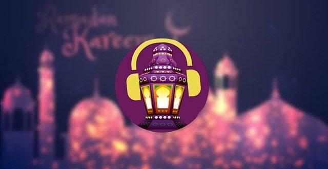 صورة اناشيد رمضان , اجمل اغانى شهر رمضان