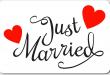 صور تهنئة زواج , اجمل تهانى العروسين بارك الله لكما