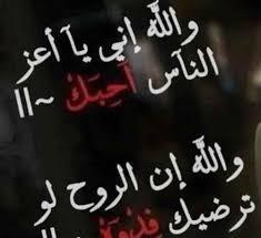 صورة كلام حزين عن الحياة , كلام عن الحياه في غايه الحزن