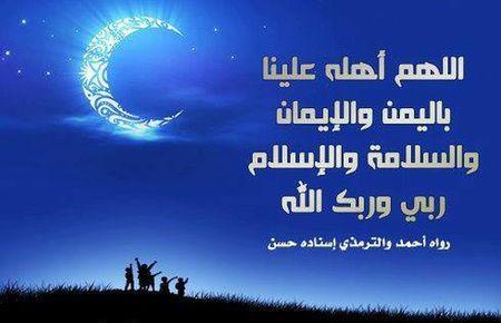 صورة دعاء رمضان كريم , افضل واجمل الادعية لشهر رمضان