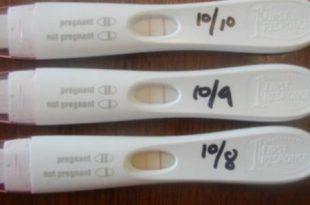 صورة كيف اعرف اني حامل في البيت , كيفية معرفة الحمل بدون تحاليل