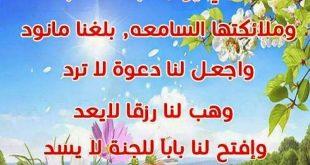 صور تهاني الجمعة , اجمل تهاني للجمعه