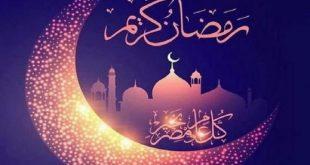 صور صور تهاني رمضان , اروع الصور عن شهر رمضان