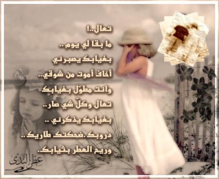صور احلى اشعار , صور اشعار مميزة في صور