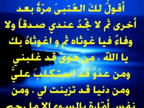 صورة دعاء يوم الجمعة المستجاب , اقوي دعاء مستجاب ليوم الجمعه
