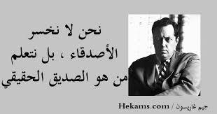 قصيدة مدح الخوي الكفو افضل قصائد مميزة عن الاخ روشه
