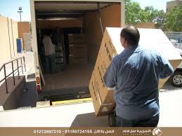 صورة نقل اثاث بالرياض , معلومات عن نقل الاثاث في الرياض 191 1