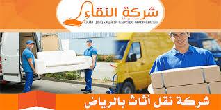 صورة نقل اثاث بالرياض , معلومات عن نقل الاثاث في الرياض 191