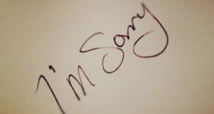 صور رسالة اعتذار للحبيب الزعلان , افضل صور للاسف و الاعتذار