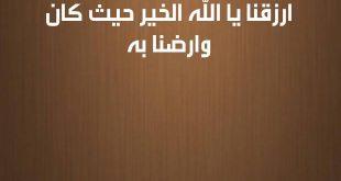 صورة رسائل اسلامية , افضل صور اسلامية
