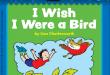 صور قصص تعليمية مصورة للاطفال , تعليم الاطفال من خلال القصص المصورة