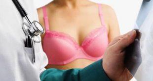 صورة اعراض ورم الثدي بالصور , ماهي اعراض ورم الثدى