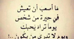 صور اشعار حزينه فراق , اجمل ما قيل عن الفراق