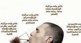 فوائد كثرة شرب الماء , فوائد ومنافع شرب الماء بكثرة