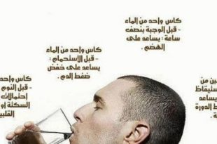 صورة فوائد كثرة شرب الماء , فوائد ومنافع شرب الماء بكثرة