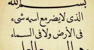 صورة عبارات اسلاميه مفيده , كلمات وعبارات اسلامية مفيدة