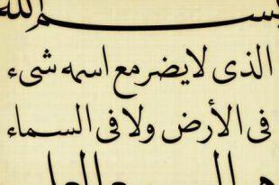 صور عبارات اسلاميه مفيده , كلمات وعبارات اسلامية مفيدة