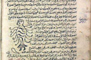 صور مجربات روحانية من الخزانة المغربية , تعرف على المحرمات الله