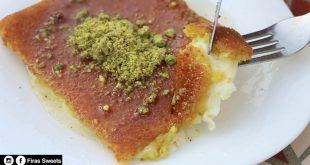 صورة حلويات فراس دبي , اطيب الحلويات في الشام