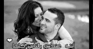 صور حب رومانسيه جديده , تعرف على الحب الحقيقي