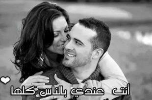صور صور حب رومانسيه جديده , تعرف على الحب الحقيقي