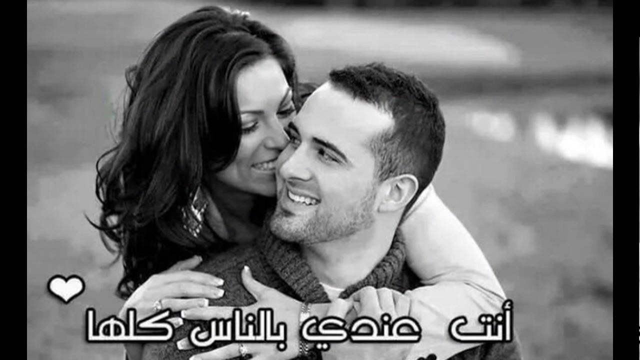 صورة صور حب رومانسيه جديده , تعرف على الحب الحقيقي