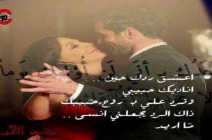 صور كلمات حب حب , كلمات حب و رومانسيه