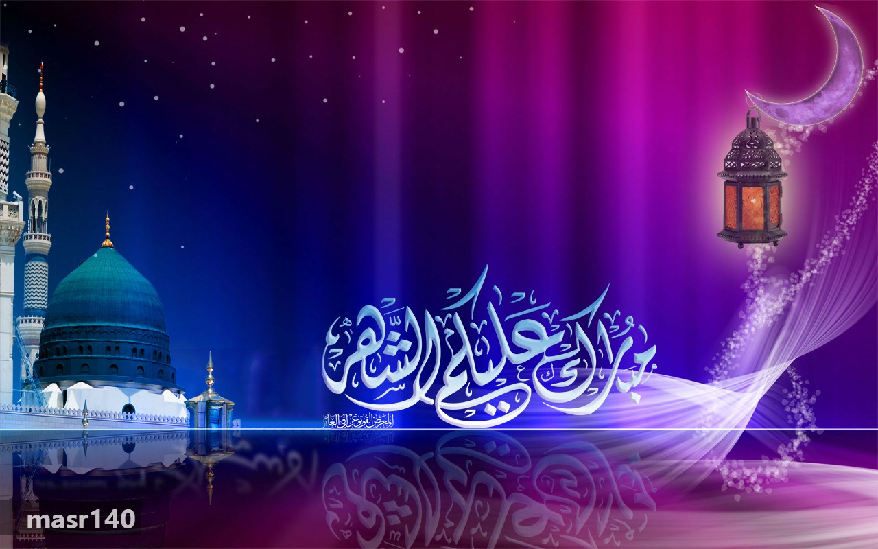 запрос месяц рамадан праздник красивые фото это стоящая