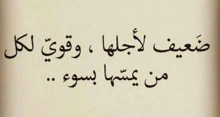 صور كلام في قمة الروعه قصيره , كلام حزين من لقلب