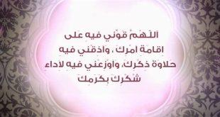صورة دعاء يحقق المستحيل , اجمل الدعية التي يرتاح به القلب