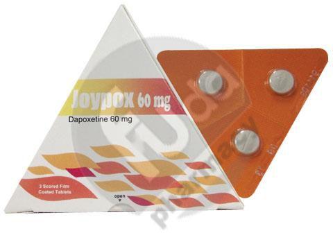 صورة ادوية لعلاج سرعة القذف , علاج لسرعة القذف من اجل الرجال
