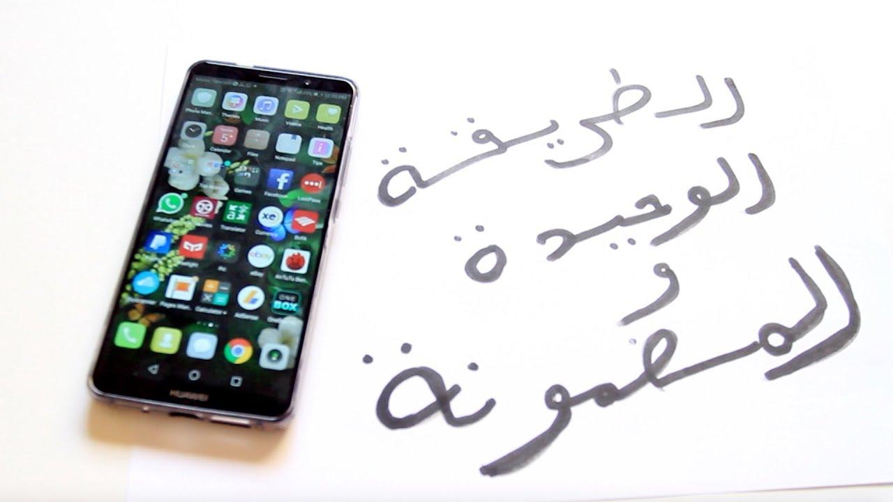 صورة كيف تعرف ان هاتفك مخترق , تعرف الان على علمت الهتف المخترق