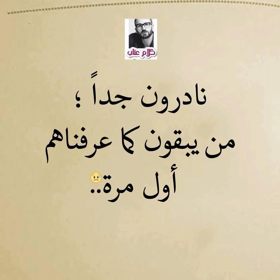 صور اروع كلمات فيس بوك , اجمل كلام على الفيس بوك
