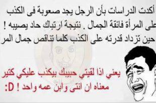 صورة اروع كلمات فيس بوك , اجمل كلام على الفيس بوك
