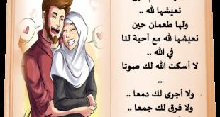 صور كلمات جميلة قبل النوم , اجمل الكلمات الزوج قبل النوام
