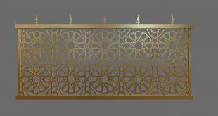 صورة زخارف اسلامية , اروع التصميمات المعمارية الاسلامية