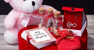 صورة صور هدايا عيد الحب , نجيب ايه في يوم الفلانتين ؟